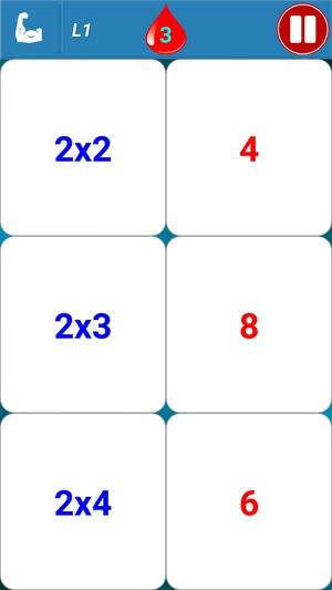 かけ算九九に挑戦5
