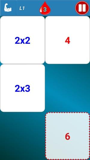かけ算九九に挑戦6
