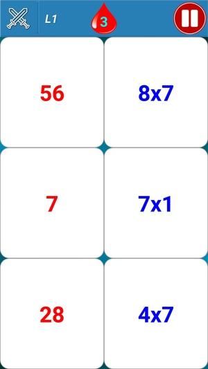 かけ算九九に挑戦7
