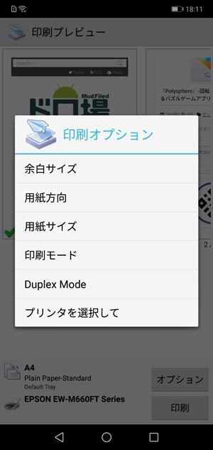 PrinterShare7