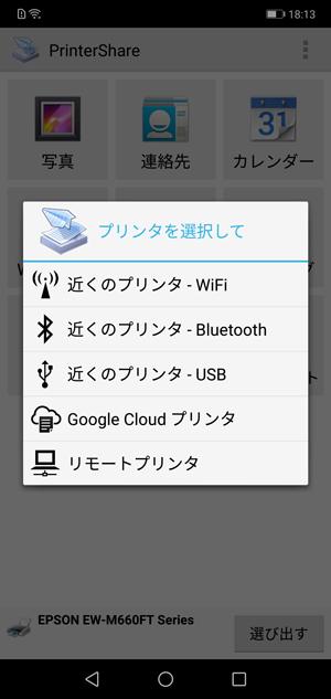PrinterShare3