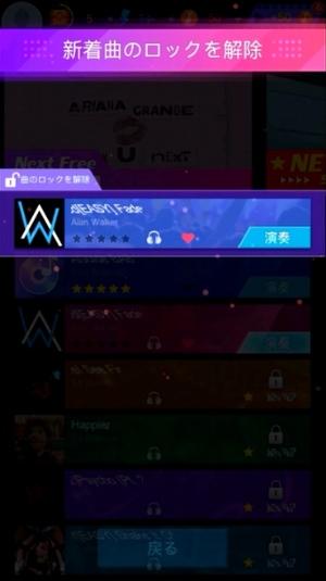 Tap Tap Music6