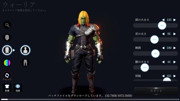 DarkAvenger X9