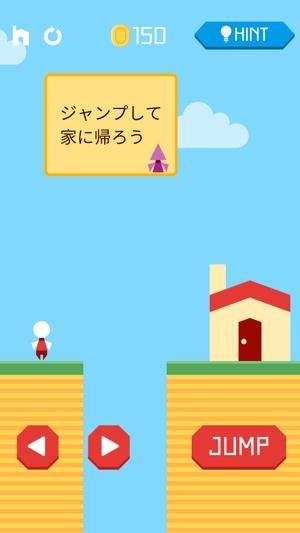 Mr. Go Home1