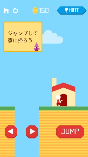 Mr. Go Home2