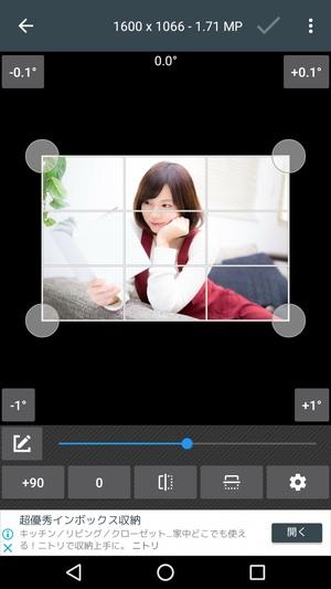 写真反転アプリ4