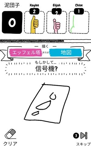 Draw it2
