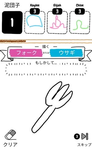 Draw it1