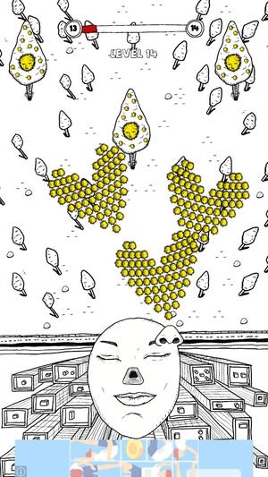 花粉ヘブン6