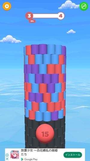 タワーカラー1