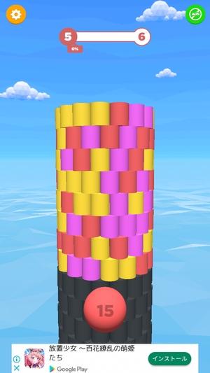 タワーカラー5