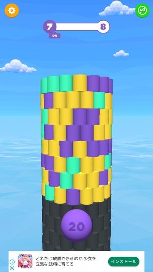 タワーカラー6