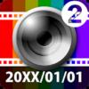 日付カメラアプリ