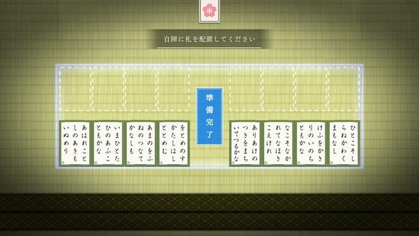 競技かるた ONLINE4