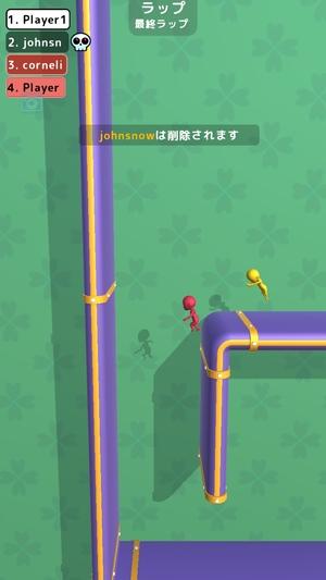 Run Race 3D 3