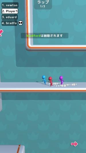 Run Race 3D 5
