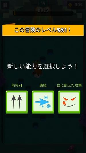 アーチャー伝説7