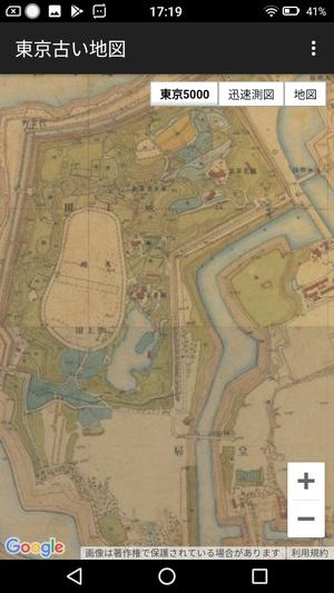 古地図アプリ3