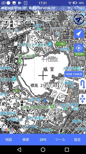 古地図アプリ4