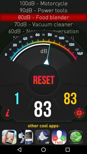 騒音計アプリ5