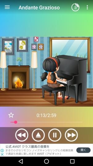 クラシック音楽アプリ5