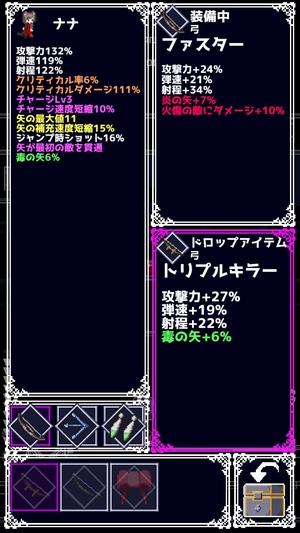 ReversEstory4
