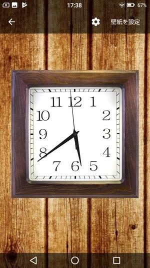 アナログ時計アプリ4