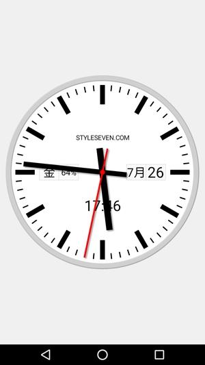 アナログ時計アプリ3