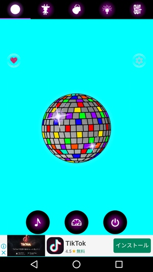 カラーライトアプリ3