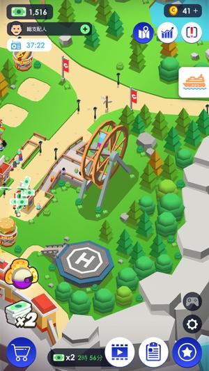 Idle Theme Park6