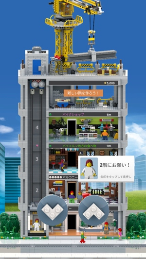 LEGO® Tower3