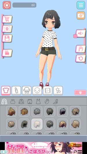 女の子作成アプリ5