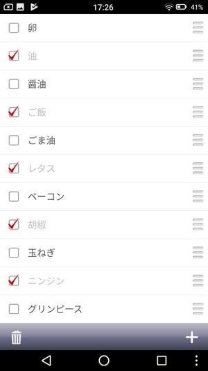 リスト作成アプリ5