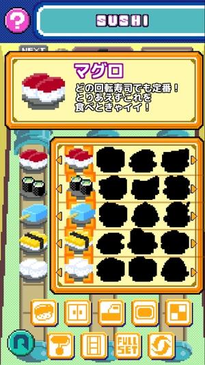 Peko Peko Sushi7