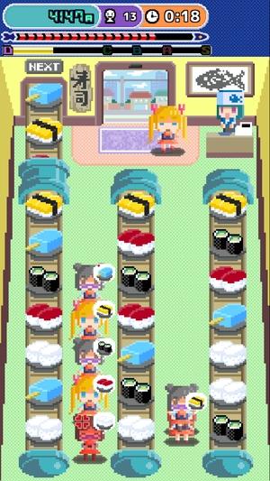 Peko Peko Sushi1