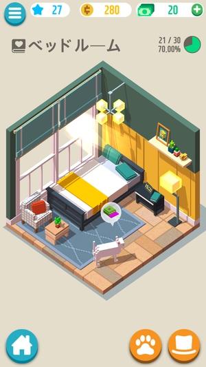 動物の家1