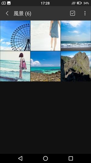 ギャラリーアプリ4