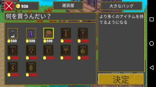 迷宮伝説9
