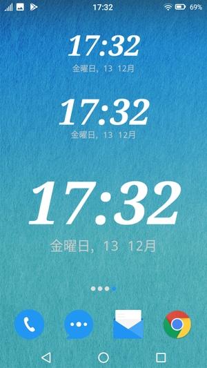 DIGI 時計ウィジェット1