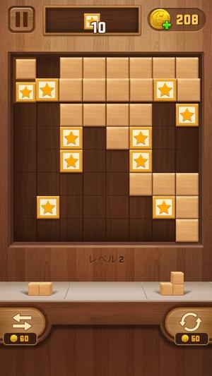 My Block3