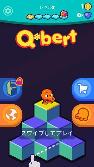 Q*bert1
