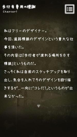 トシデン1