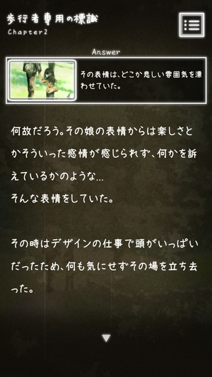 トシデン3