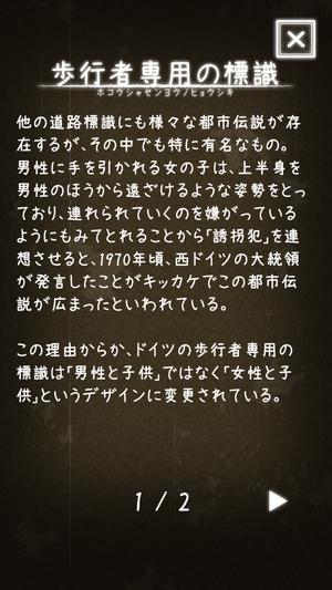 トシデン4