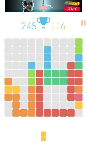 1010ブロックパズルゲームアプリ1
