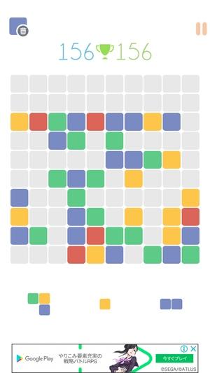 1010ブロックパズルゲームアプリ2