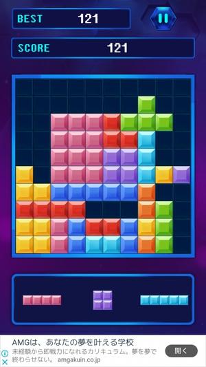 1010ブロックパズルゲームアプリ3