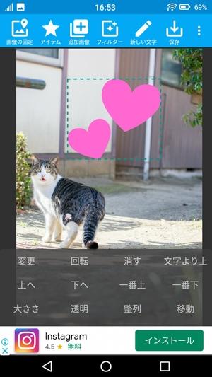 写真ぷらす7