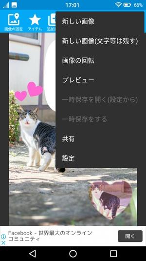 写真ぷらす10