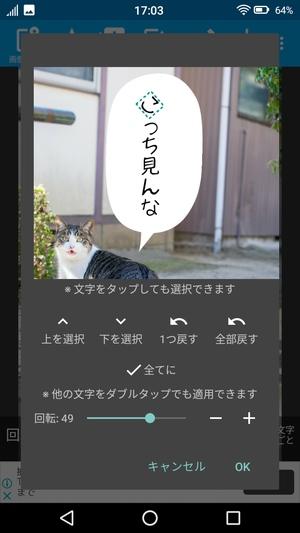 写真ぷらす5